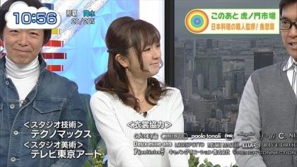 161102なないろ日和 紺野あさ美 (1)