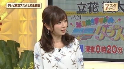 161105 7スタライブ 紺野あさ美 (2)