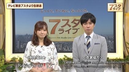 161105 7スタライブ 紺野あさ美 (1)
