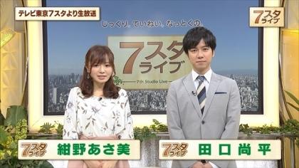 161105 7スタライブ 紺野あさ美 (4)