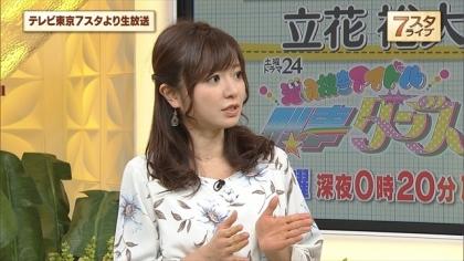 161105 7スタライブ 紺野あさ美 (3)