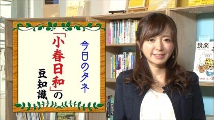161106朝ダネ 紺野あさ美 (6)