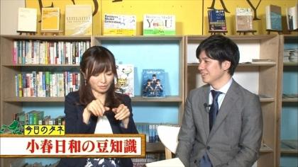 161106朝ダネ 紺野あさ美 (4)