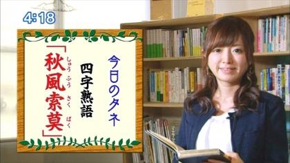 161109朝ダネ 紺野あさ美 (3)
