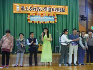 収穫祭2日目 コンサート4