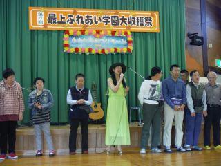 収穫祭2日目 コンサート5