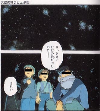 img_7 - コピー