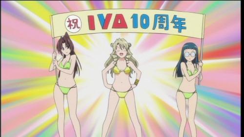 OVA2巻沙姫様10周年