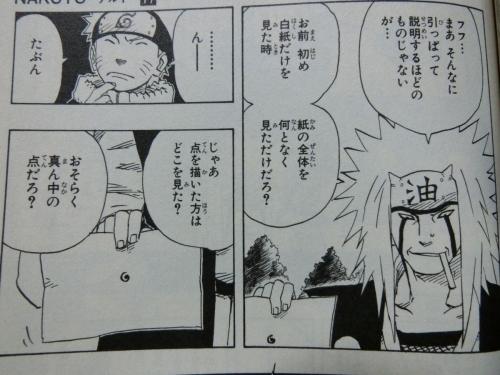 DOVA8巻感想 (8)
