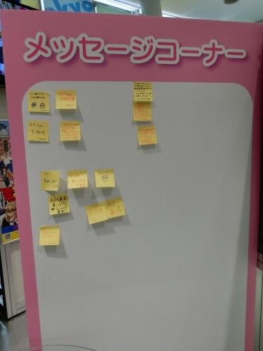原画展詳細 (48)