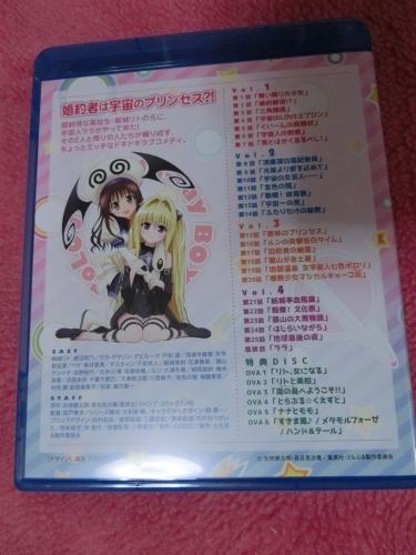BD-BOXスペシャルプライス版 (5)