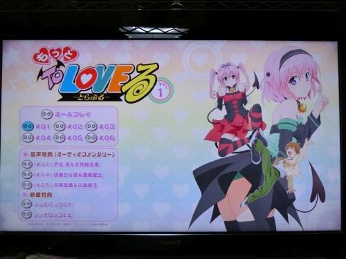 BD-BOXスペシャルプライス版 (18)