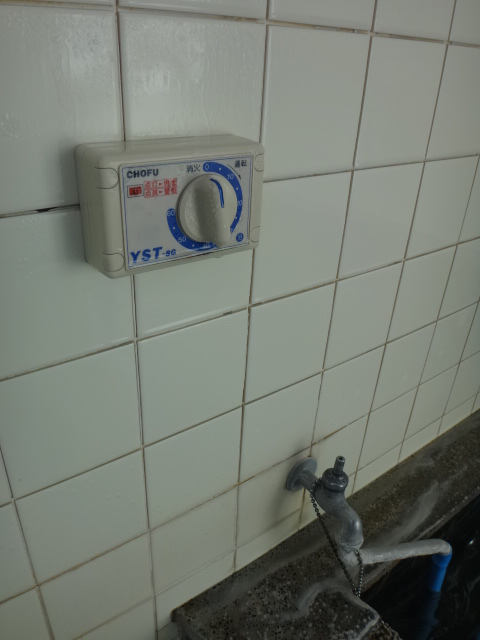加温システム