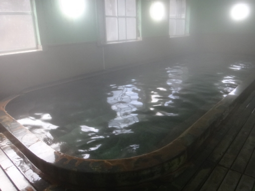 大浴場 混浴