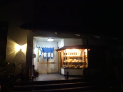 銚子屋食堂