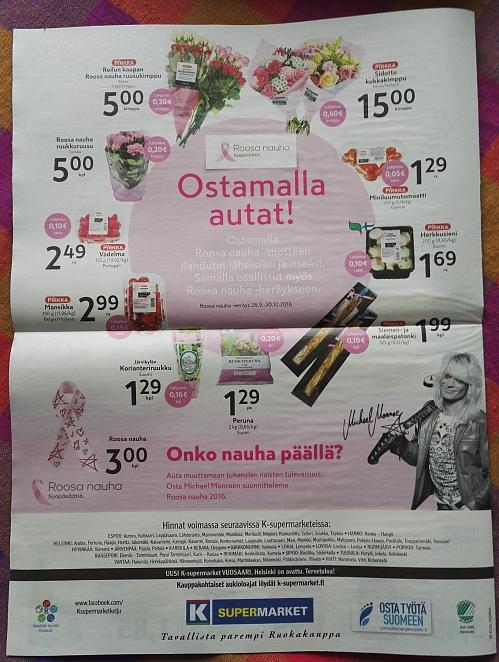 フィンランド ピンクリボン 2016