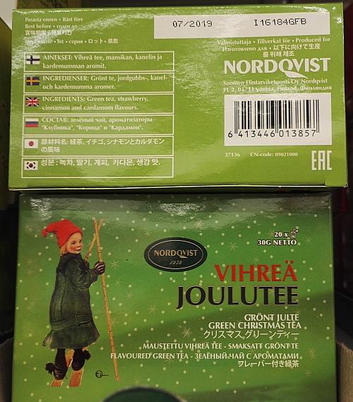 フィンランド クリスマスティー Joulutee