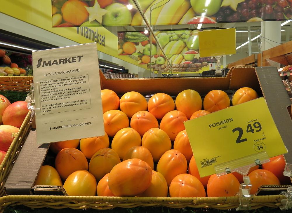 フィンランド super 柿 Kaki Sharon Perssimo