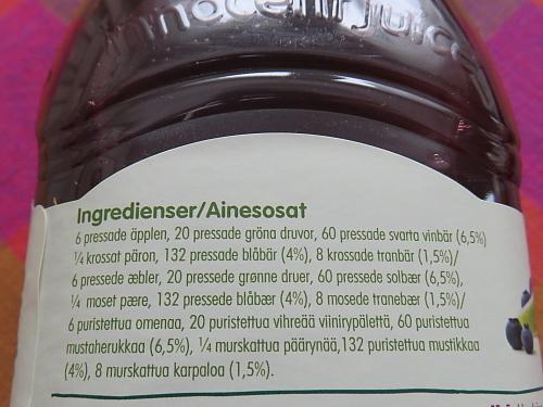 フィンランド ベリージュース