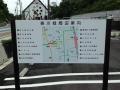 kakegawa01.jpg