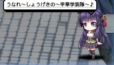 tsukuyomi2.jpg