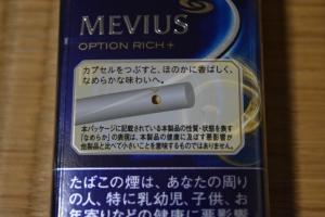 メビウス リッチ・プラス10mg 1