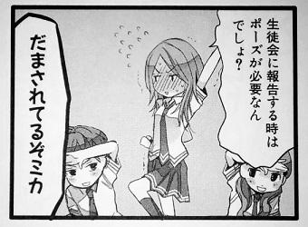 7_mika.jpg