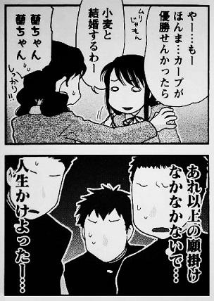 mugi_ran.jpg