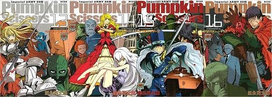 pumpkinscissors_13-16.jpg