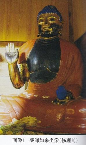 福井の仏像 薬師如来3