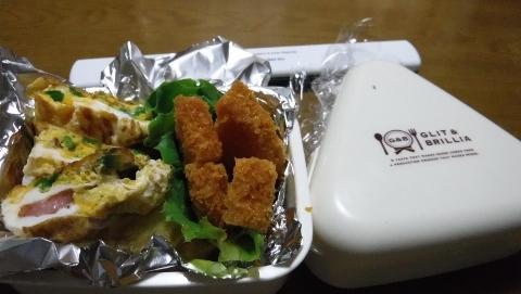 2016.11.7朝食2