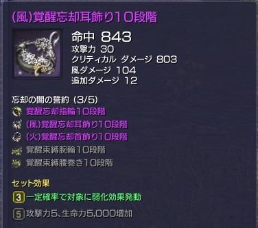 スクリーンショット_160630_002