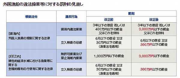 2016-10-13-k001.jpg