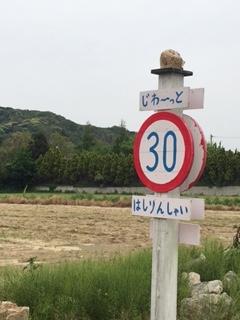 やかまし村。