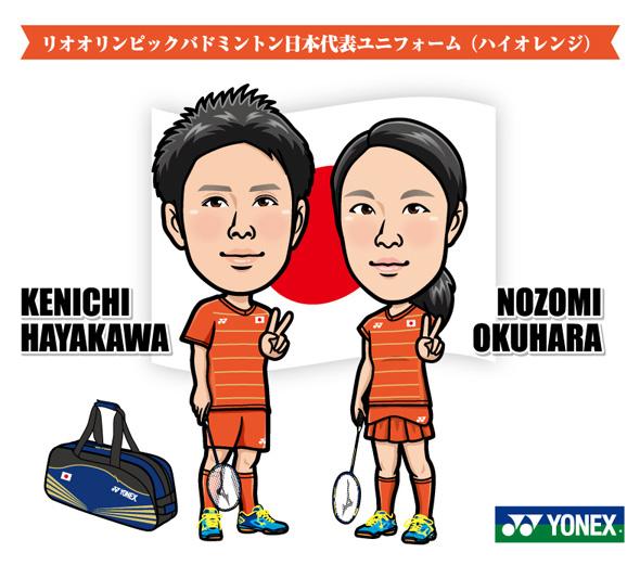 奥原&早川3-3