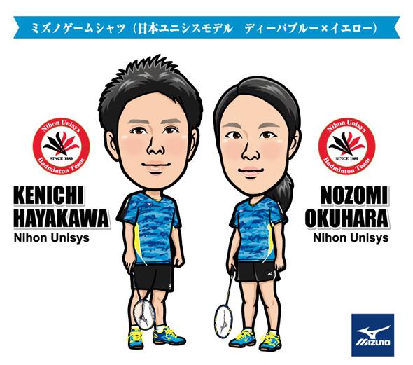奥原&早川2-2