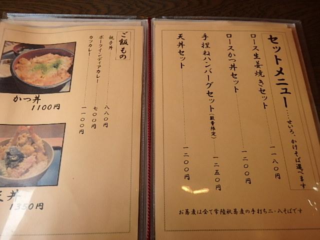 P6040007.jpg