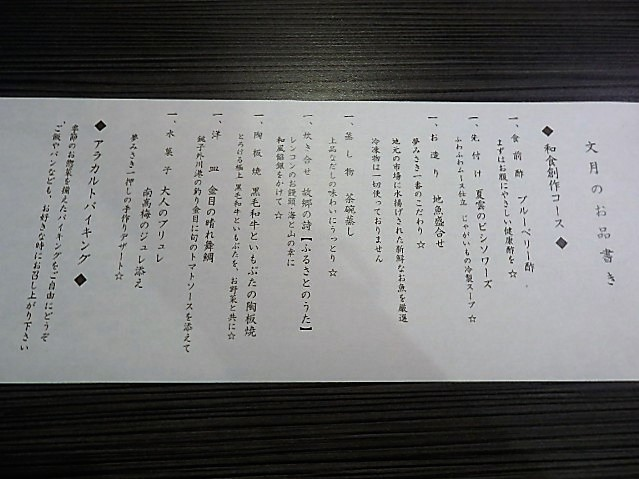 P7010027.jpg