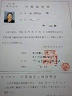 PA010083.jpg