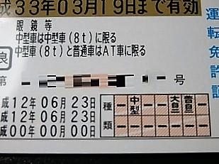 PA070020.jpg