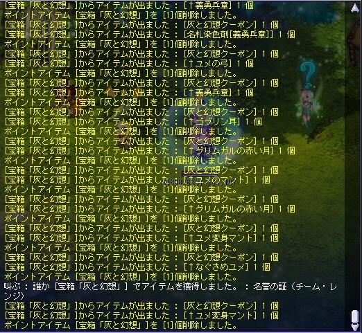 TWCI_2016_5_25_17_6_18.jpg