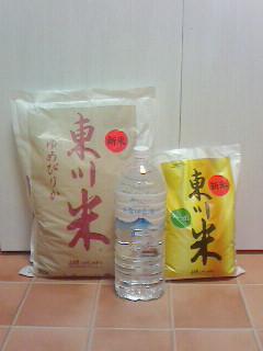 201610ふるさと納税北海道東川町