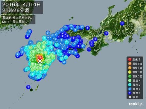 160415 熊本で震度7