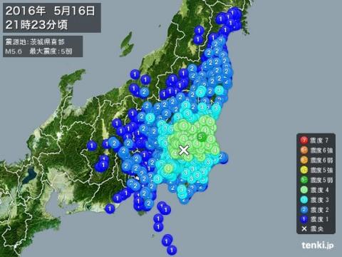 160516 茨城県南部で震度5弱