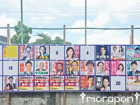 160710 参議院選挙 投票日-1