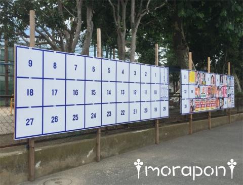160710 参議院選挙 投票日-2