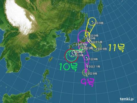 1610820 台風ラッシュ-1