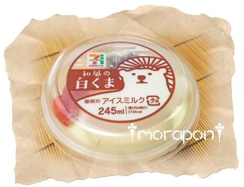 160826 和風の白くま-2