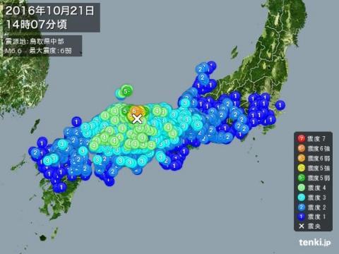 161021 鳥取県中部で震度6弱