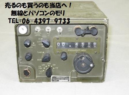 URR-69/R-1444 manpack Communications Receiver レシーバー/受信機